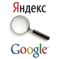 Индексирование в поисковых системах